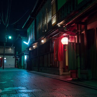 Gion District, Kyoto